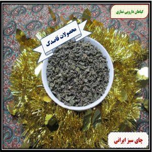 چای سبز ایرانی گیاهان دارویی نمازی