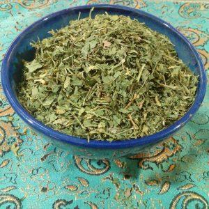 سبزی پلویی گیاهان دارویی نمازی